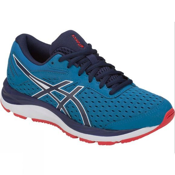 Asics  Boys Gel-Cumulus 20 GS Race Blue/Peacoat